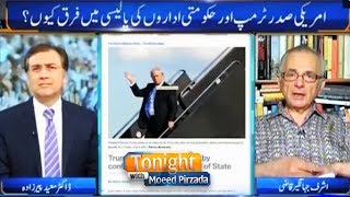 USA Going Down? - Tonight With Moeed Pirzada - 18 June 2017 - Dunya News