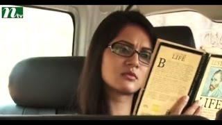 Nuner moto Valobasha l Mithila, Shahed l Drama & Telefilm