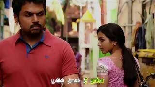 Naan Nee Full Song Lyrics    Madras Tamil Movie