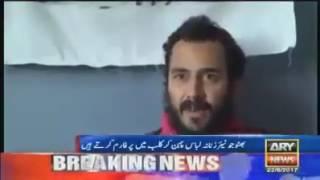 zulfiqar Ali Bhutto ka beta jo larki numa hai 2017 mein