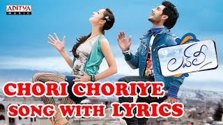 Chori Choriye Full Song With Lyrics - Lovely Songs - Aadi, Shanvi Srivastav, Anoop Rubens