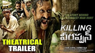 Veerappan Telugu Movie New Trailer || Shivaraj Kumar  - Filmy Focus