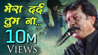 Mera Dard Tum Na Samajh Sake by Attaullah Khan -  Attaullah Khan Songs - Hindi Dard Bhare Geet