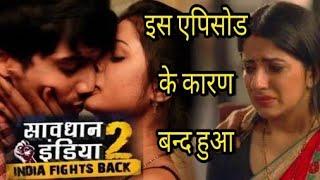 भाभी देवर के इस episode के कारण बन्द हुआ Savdhan india, हॉट Episode सावधान इंडिया,Savdhan India