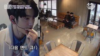 [GOT7's Hard Carry] Dancing Avatar JB&Youngjae&Yugyeom Ep.10 Part 10