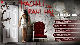 Machhli Jal Ki Rani Hai Full Songs   MJKRH Jukebox   Bhanu, Swara, Murli & Reema