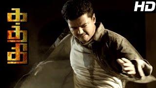 Kaththi | Kaththi Fight scenes | Vijay Mass Fight scenes | Vijay Mass scenes | Kaththi Coin Fight