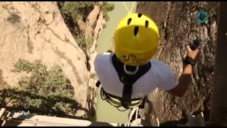 Iran Bungee Jumping, Swing, Deep water Sports, Kiar county بانجي جامپينگ و قايقراني آبهاي خروشان