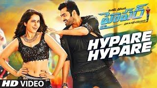 Hyper Songs | Hypare Hypare Full Video Song | Ram Pothineni, Raashi Khanna | Ghibran