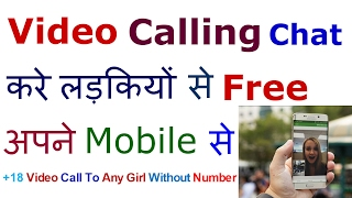 How to do Live Video Call Chat with any unknown girl/boy Without Any Number Free