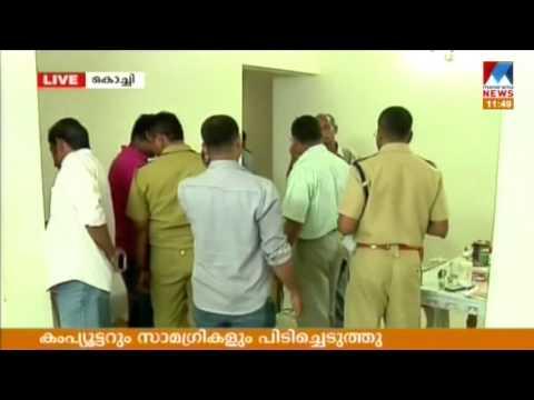 Kiss of Love Leaders Rahul Pasupalan, Resmi Arrested, Flat Raided | Manorama Online