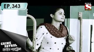 Crime Patrol - ক্রাইম প্যাট্রোল (Bengali) - Ep 343 - Benchmark (Part-1)