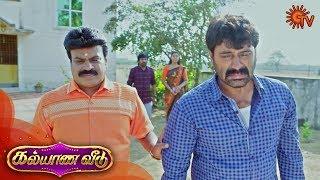 Kalyana Veedu - Special Episode | 23rd February 2020 | Sun TV Serial | Tamil Serial