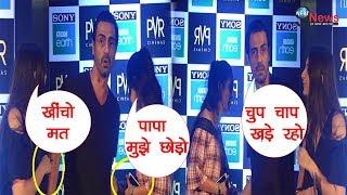 सरेआम बेटियों को खींचते रहे अर्जुन रामपाल, पकड़कर जबरदस्ती किया... | Arjun Rampal With Daughters
