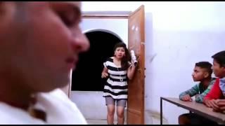 Yes Sir. Bhojpuri film trailer hot student cute Teachers
