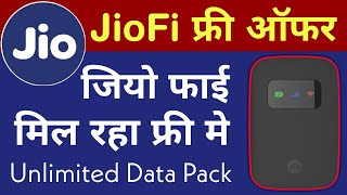 JioFi Offer Only ₹499 with Unlimited Data Pack