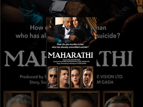 Xxx Mp4 Om Puri Best Movie Ever Hindi Full Movies 2017 Maharathi Paresh Rawal Bollywood Full Movies 3gp Sex