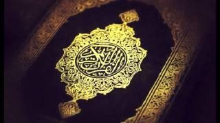 سوره الكهف - الشيخ صلاح بوخاطر