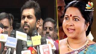 Karthi responds to Radhika Sarathkumar's Angry questions | Nadigar Sangam Fight