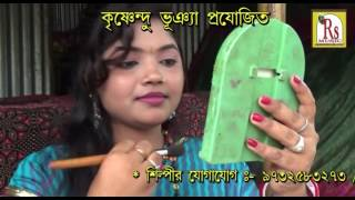 2016 New Bengali Folk Song | Amar Asol Malik | Bapi Das | VIDEO SONG | Rs Music