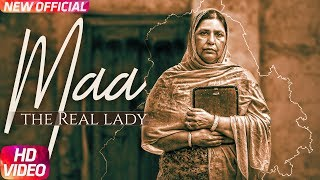 Maa (The Real Lady) | Mothers Day Special | Short Movie | Speed Records
