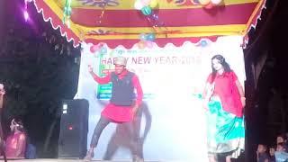 HOT BAST BANGLA DANCE HPPY NEW YOR 2018