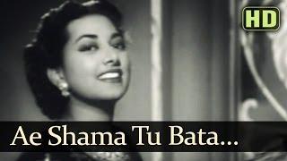 Ae Shama Tu Bata (HD) - Dastan 1950 Songs - Raj Kapoor - Suraiya- Naushad Ali - Evergreen Songs