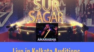 Sur Sagar Audition Kolkata | Amarabha Banerjee | Original Song |