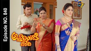 Attarintiki Daredi | 15th  July 2017| Full Episode No 840 | ETV Telugu