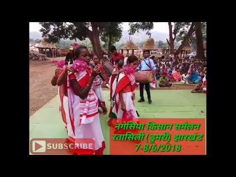 Xxx Mp4 Nagpuri Video Song 2019 HD 1280 × 720 Nagesia Kisan Adiwasi Samaj 3gp Sex