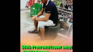 Prem tomi cover song by S. Poran