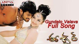 Gundelo Valava Full Song ll Eeswar Movie ll Prabhas, Sridevi