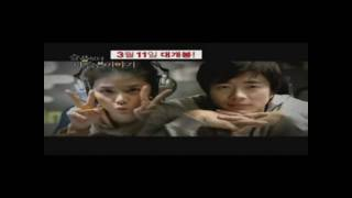 Lee Seung Chul No one else (More Than Blue OST) eng sub + romaji