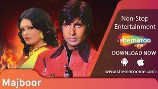 Majboor [1974] Amitabh Bachchan   Parveen Babi   Popular Hindi Action Movie