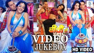 Hot Bhojpuri Movie Songs Jukebox | Dinesh Lal Yadav