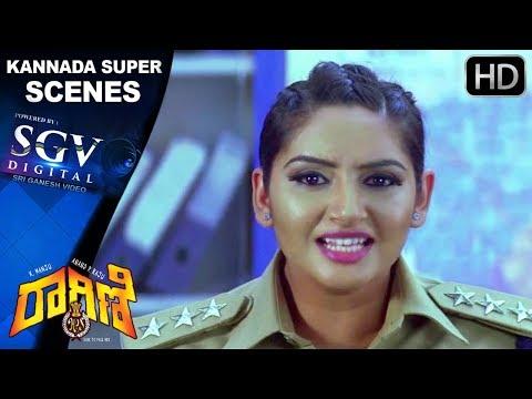 Xxx Mp4 Ragini IPS Kannada Movie Ragini Dwivedi Punching Lines On Kakhi Power Achyuth Kumar 3gp Sex