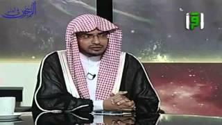 من البشارات : رؤية النبي ﷺ في المنام - الشيخ صالح المغامسي