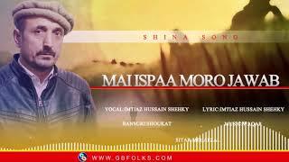 Mai Ispaa Moro Jawab   Vocal And Lyrics: Imtaiz Hussain Shehky