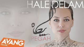 Pegah - Hale Delam OFFICIAL VIDEO | پگاه - حال دلم