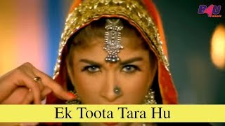 Ek Toota Tara Hu | Full Songs | Devta | Mithun Chakraborty,  Aditya Pancholi HD