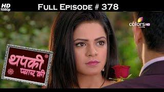 Thapki Pyar Ki - 14th July 2016 - थपकी प्यार की - Full Episode HD