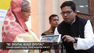 Digital Bangladesh Amar