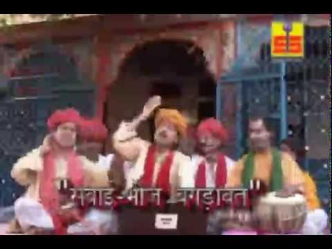 Xxx Mp4 Sawai Bhoj Bagdawat Mahabharat Part 1 3gp Sex