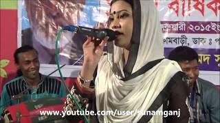 Bangladeshi Baul Songs By Jalali Salma - Iskandar Shah 2015 - Full HD