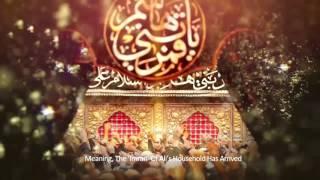 Mir Hasan Mir | Shabaan Aa Gaya Hai | New Manqabat 2017-18 [HD]
