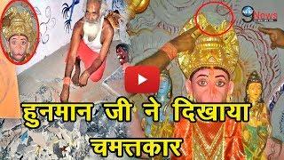 हुआ चमत्कार, हनुमान जी के इस मंदिर पर गिरी बिजली आगे हुआ…| Hanuman Mandir Chamatkar
