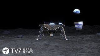 Israel prepares to launch spacecraft to the Moon - TV7 Israel News  08.02.19