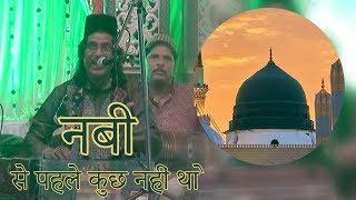 Salim Jhankar Qawwali | Kuch Bhi Nahi Tha Sarkar Se Pehle | Shakrulla Shah Baba Urs 2018