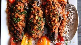 Chickpeas Stuffed Eggplants Recipe - Armenian Cuisine - Heghineh Cooking Show