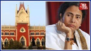 Ek Aur Ek Gyara: Calcutta HC Raps Mamata Banerjee Over Restrictions On Durga Puja Idol Immersions